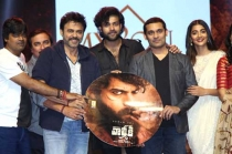 Valmiki Movie Pre-Release Event