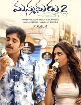 Manmadhudu 2 Movie Review, Rating, Story, Cast & Crew
