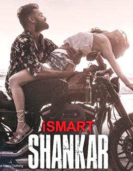 iSmart Shankar Movie Review, Rating, Story, Cast & Crew