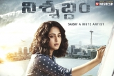 People Media Factory, Nishabdham release date, anushka s look from nishabdham unveiled, People
