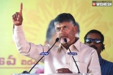 Chandra Babu Naidu new comments, Chandra Babu Naidu news, will go to any extent for ap people says chandra babu, People