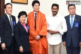 South Korea to Help AP in Education, Skill Development
