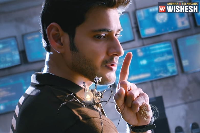 Spyder Teaser Trailer Released: Watch Mahesh Babu in Spy Avatar