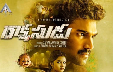 Rakshasudu Movie Wallpapers