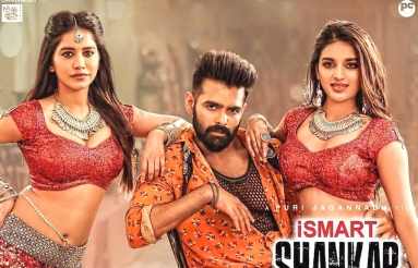 iSmart Shankar Movie Wallpapers