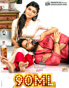 90ML Movie Review, Rating, Story, Cast & Crew