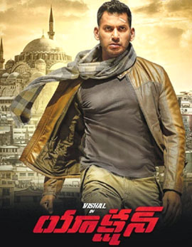 Action Movie Review, Rating, Story, Cast & Crew