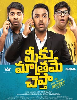 Meeku Maathrame Cheptha Movie Review, Rating, Story, Cast & Crew