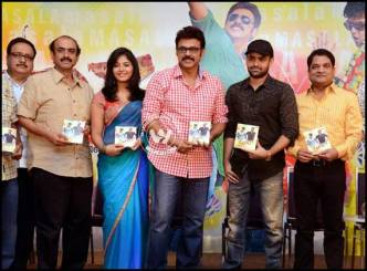 Masala audio presented, more presents coming