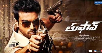 Toofan Telugu Movie Review