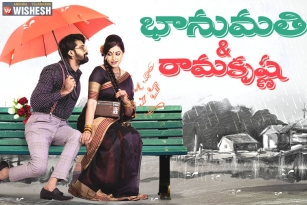 Bhanumathi and Ramakrishna Movie Review: 3/5