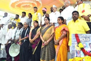 Chandrababu Naidu Initiates Deeksha At Dharna Chowk Against Sand Scarcity In AP