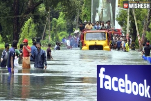 Facebook Donates Rs 1.75 Cr For Kerala Floods