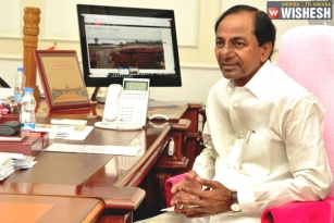 KCR's Huzurnagar Tour Cancelled
