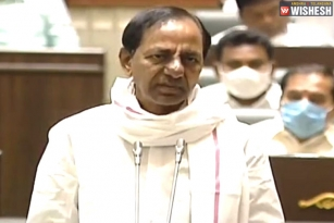 KCR Introduces Four Bills in Telangana Assembly