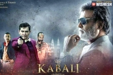Kabali, Sim Cards, kabali promotions in full spree, Posters