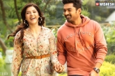 Entha Manchivaadavuraa release date, Entha Manchivaadavuraa release date, it s a wrap for kalyanram s entha manchivaadavuraa, Entha manchivaadavuraa