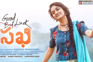 Keerthy Suresh' Good Luck Sakhi to Skip its Theatrical Release