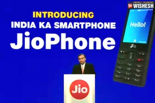 Reliance 40th AGM: Jio Phones Offered For Free