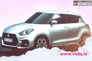 Next-gen Maruti Swift to get 5-speed AMT option at launch