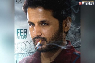 Nithiin's Check Release Date Announced