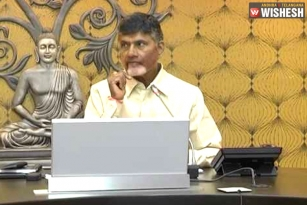 AP CM Finds Excuses For Delay In Polavaram
