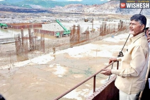 Polavaram Project Enters Guinness World Records