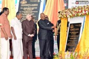 Prez Kovind Hails Kerala As A Powerhouse of Digital India