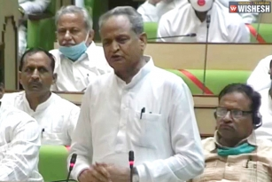 Rajasthan Government Floor Test Today: Ashok Gehlot Wins