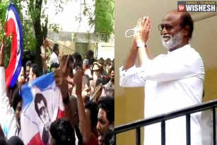 Rajinikanth Meets his Fans on Political Entry