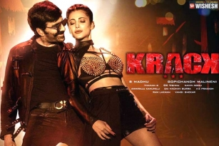 Ravi Teja's Krack to have a Digital Streaming this month