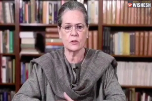 Sonia Gandhi's Suggestions For Narendra Modi