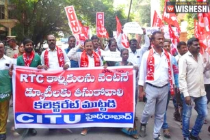 Telangana Government Not Bothered About TSRTC Employees