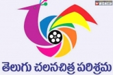 Tollywood Wants To Continue Lockdown