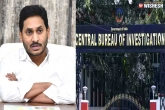 YS Jagan, YS Jagan cases hearing, ys jagan cases hearing pushed to october 12th by cbi court, Ys jagan