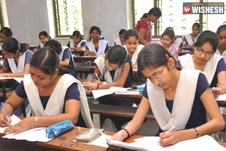 AP SSC Exam 2017 Results Declared