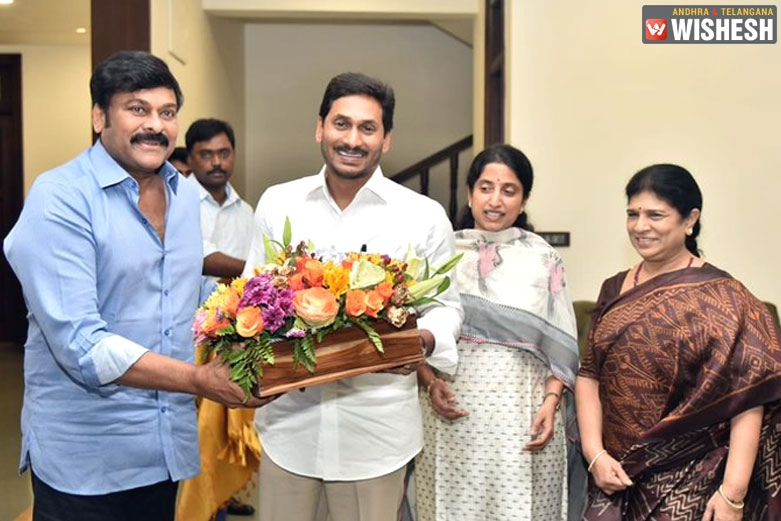 Megastar and YS Jagan Families Bond Over Lunch
