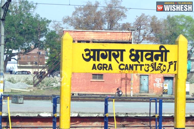 Two Explosion Near Agra Cantt Railway Station, No Casualties Reported