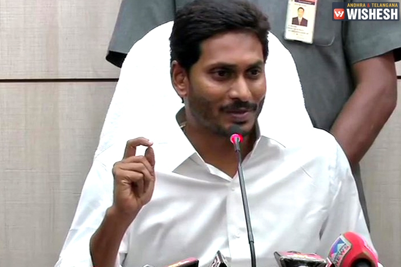 Special Status for AP is Difficult Says YS Jagan