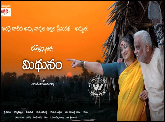 Two Telugu films recommended for Oscar race